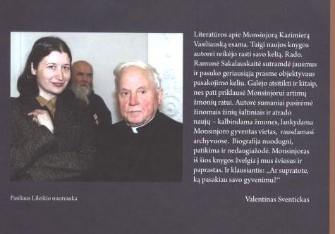 Vasiliauskas