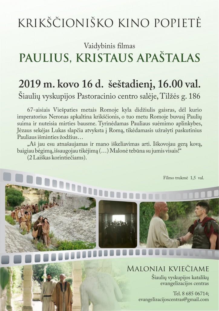 Paulius